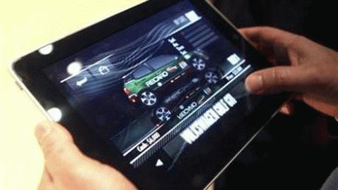 iPad 3G được nhiều người trông đợi.