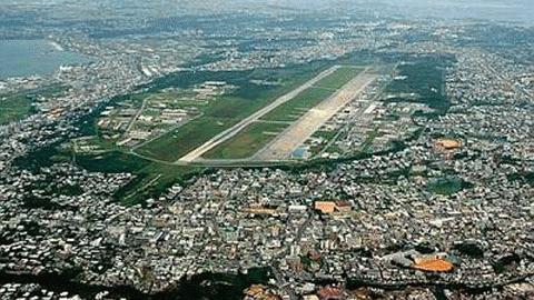 Căn cứ Futenma của Mỹ trên hòn đảo Okinawa (Ảnh: japanfocus.org)