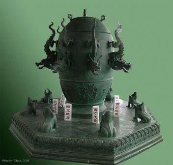 Nhà thiên văn  Chang Heng và chiếc địa chấn kế đầu tiên được ông phát minh.