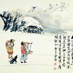 Diều là một phần không thể thiếu trong văn hóa TQ hơn  2.400 năm qua.