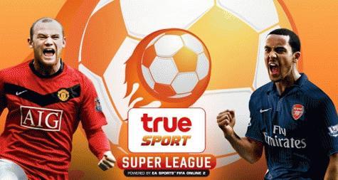 Không cần K+ vẫn có thể xem được Super Sunday trên hệ thống truyền hình cáp địa phương nếu tiếp sóng TrueSport (Thái Lan).