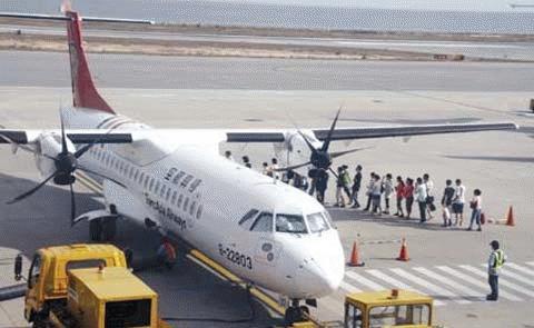 Chiếc máy bay bị mất bánh đã hoạt động trở lại sau khi được sữa chữa. (Ảnh: CNA)