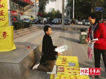 Quỳ dưới đường bán mình cứu vợ