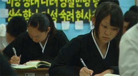 Khám phá thế giới người Triều Tiên ở Nhật