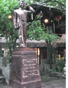 Tượng GS Ngô Bảo Châu.