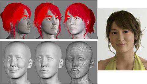 Chân dung Song Hye Kyo do họa sĩ Max Edwin Wahyudi (Indonesia) thực hiện bằng phần mềm 3ds Max.